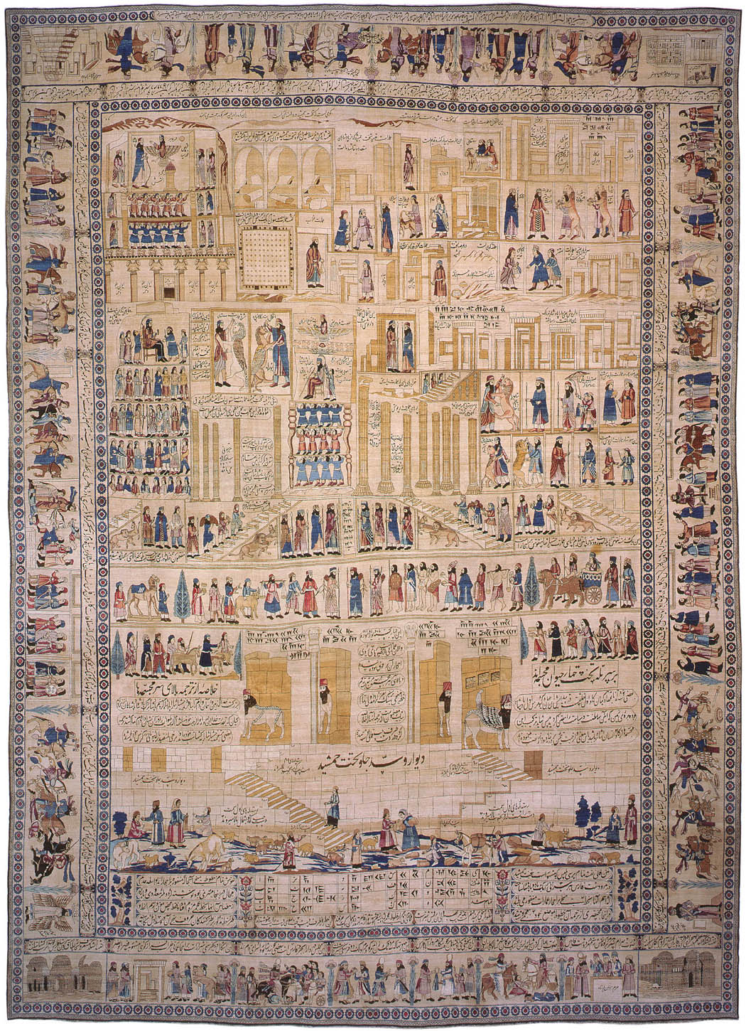 3206antiquerug1 Luxury Rugs and Fine Antique Carpets