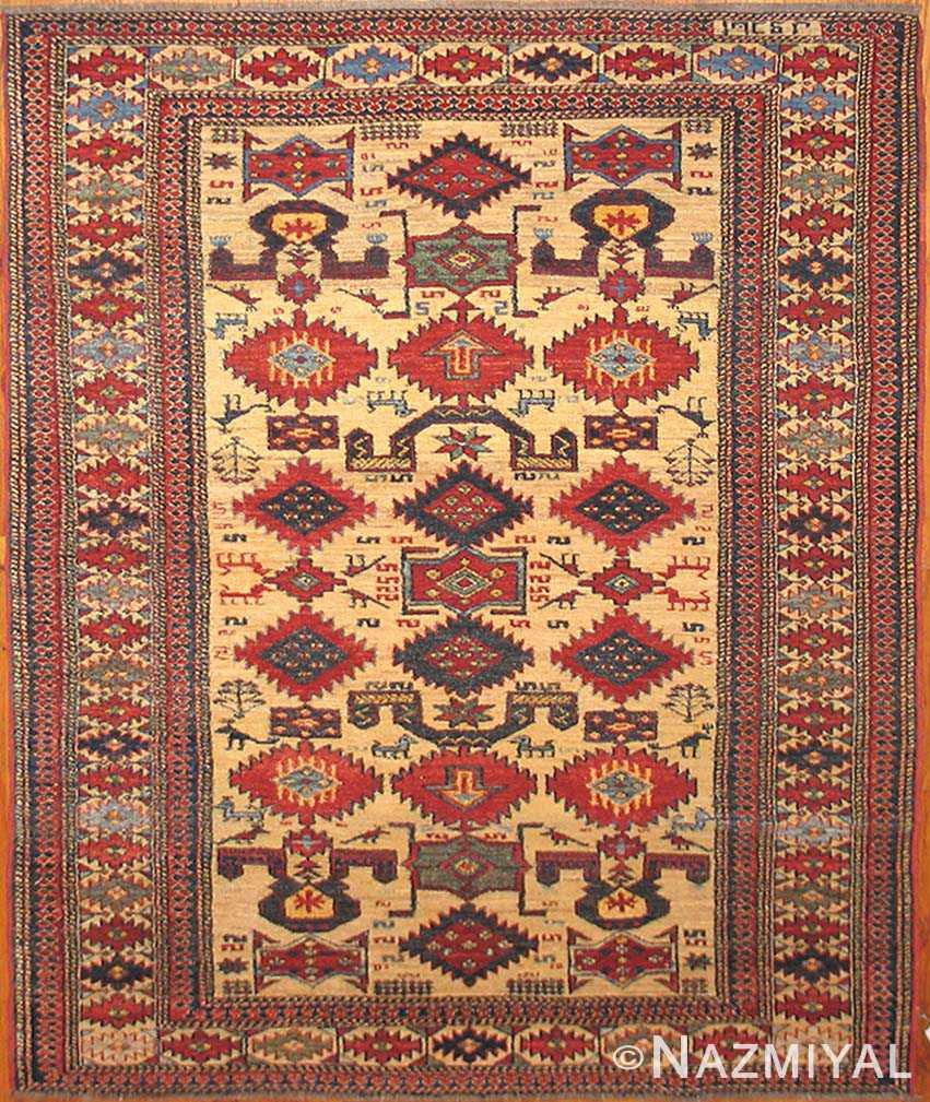17538 By Nazmiyal