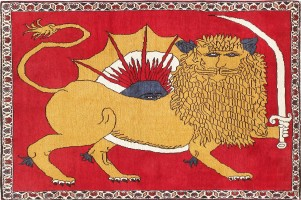 Vintage Qashqai Lion Rug 47557 Color Detail - By Nazmiyal