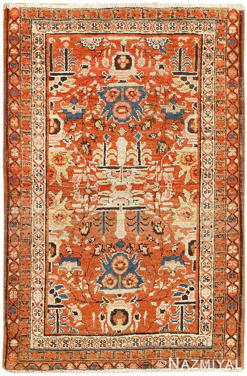 Antique Persian Bakshaish Rug 48243 by Nazmiyal Collection